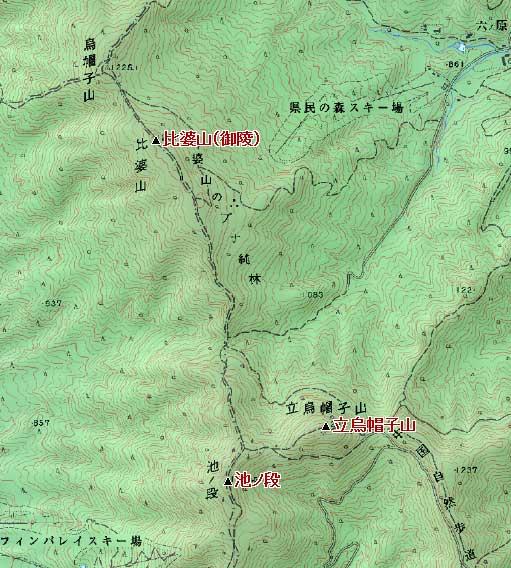 比婆山(立烏帽子山)