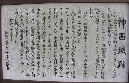 jinzaijo (5)