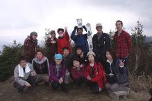 山頂でメンバーが増えました