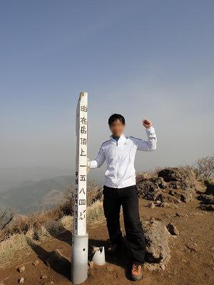 24.山頂の不審者