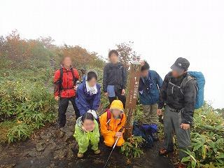 2011.10.23-Zoyama-Giboshiyama