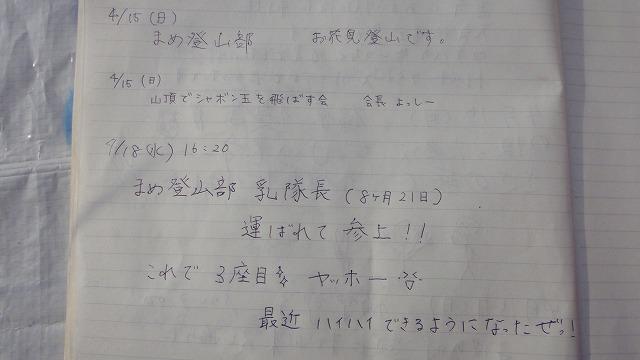 DSC06221