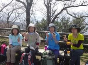 久松山登山4