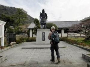 久松山登山口