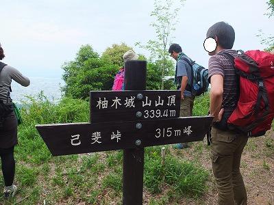 広島(1)