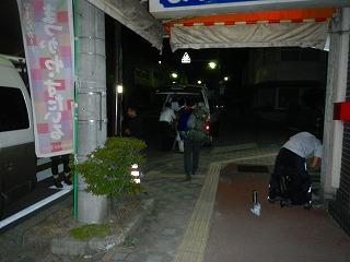 DSCN5895