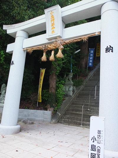 御坊山(2)
